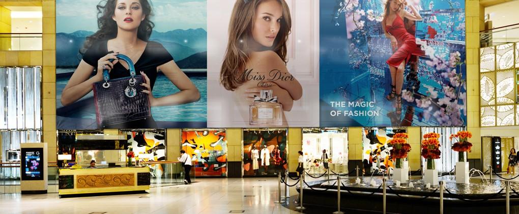 HONG KONG - OCTOBER 25, 2015: interior of the Landmark shopping